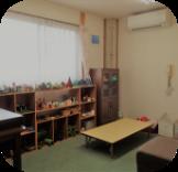 心理の部屋