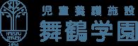 舞鶴学園ロゴ